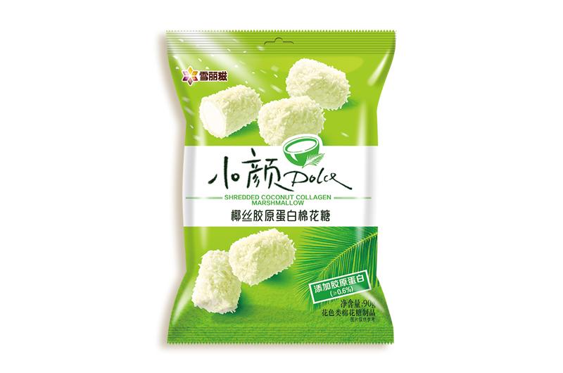 椰丝胶原蛋白棉花糖